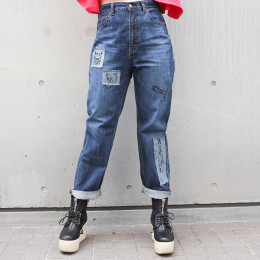 Kumada-san Patch denim