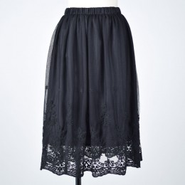 Embroidery tulle skirt