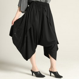 Angel Wings Drape Saruel Pants