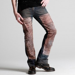 Rusty Patch Denim