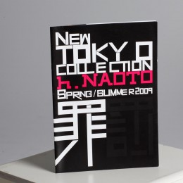TOKYO COLLECTION 09SS