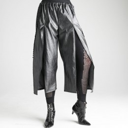Faux Leather Slit Pants