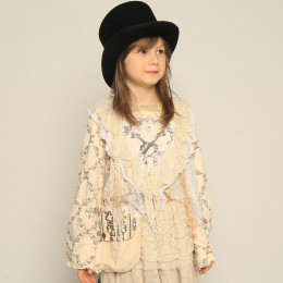 STEAMPUNK Frilled Kids Cardigan