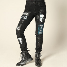 Slash paint damage pants