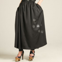 Cat Foot Long Skirt