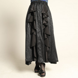 Ruffle jacquard long skirt