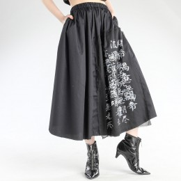 【Heart Sutra】Long Skirt