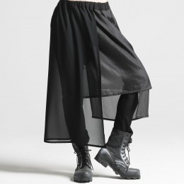 Layered See-Through Sarouel Pants