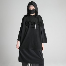 Message Hoody One Piece