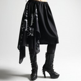 """Black Shadow"" Drape Skirt"