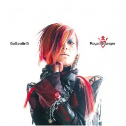 CD 「Royal Stranger」