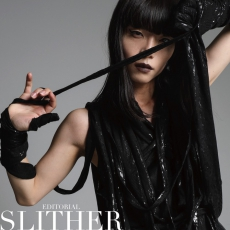 0711 SLITHER EDITORIAL